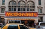 TEATHER DISTRICT. McDonald's in versione teatrale