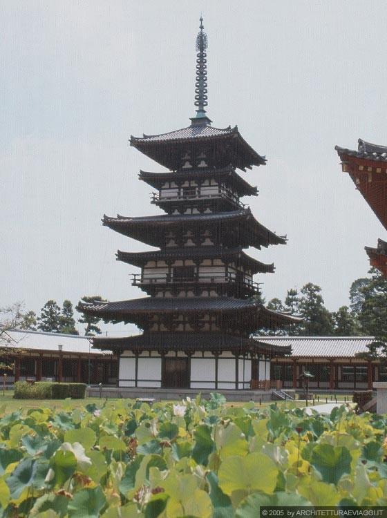 Foto Giardino Zen Giappone : Yakushi ji la pagoda est