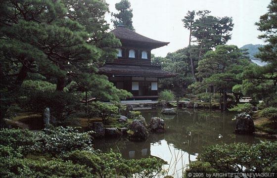 KYOTO EST - GINKAKU-JI (nome attuale Jisho-ji), periodo Muromachi - giardino di passaggio con stagno