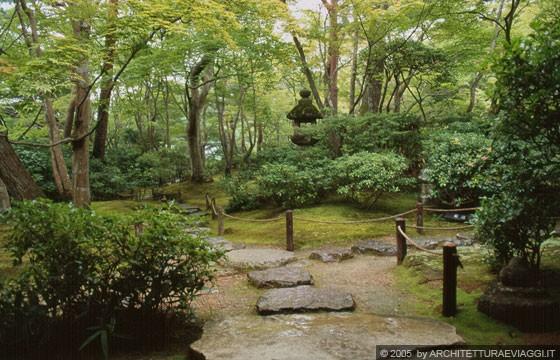 Kyoto arashiyama okochi sancho periodo showa for Elementi da giardino