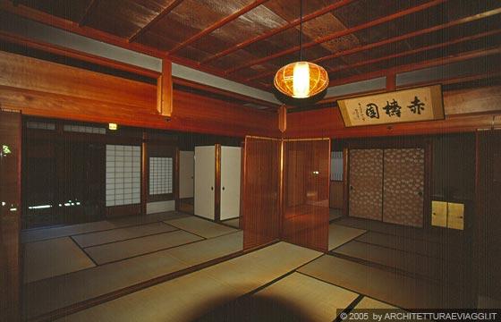 Takayama casa yoshijima pannelli e pareti scorrevoli for Pareti giapponesi scorrevoli