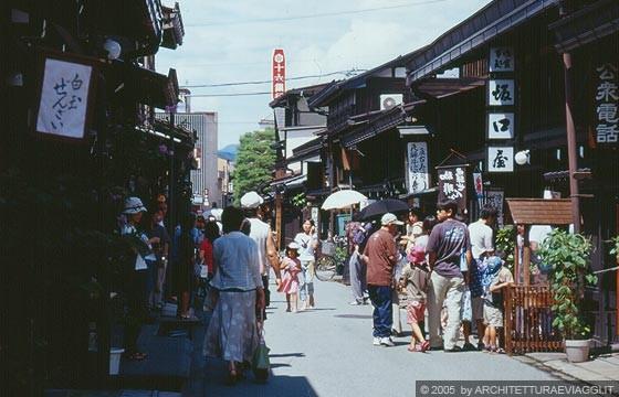 Takayama sanmachi case dei mercanti for Case giapponesi antiche