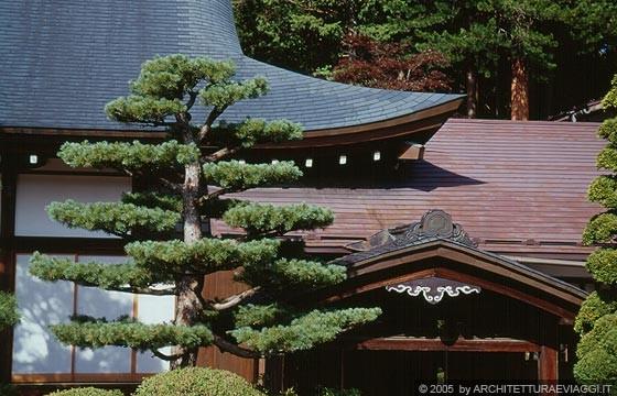 Foto Giardino Zen Giappone : Takayama shiroyama koen teramachi higashiyama particolare