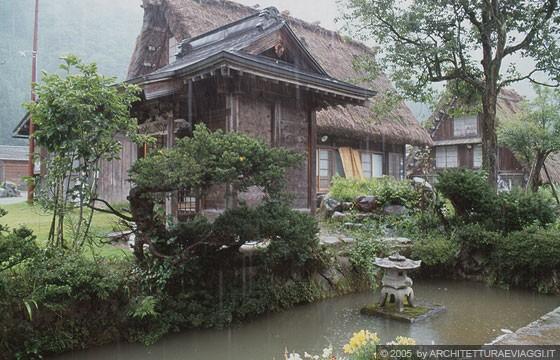 Regione della valle di shokawa ogimachi il giardino for Piccolo creatore della pianta della casa