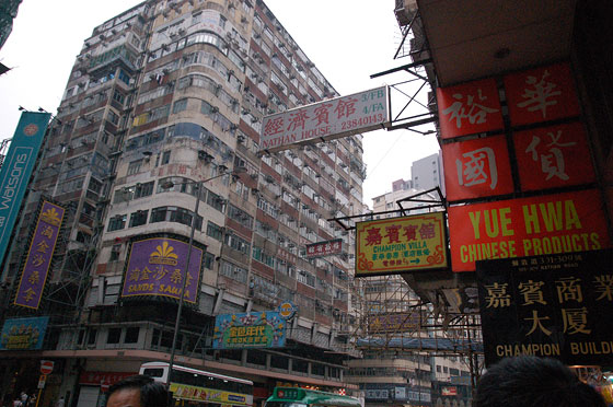 KOWLOON - Sosta in Nathan Road