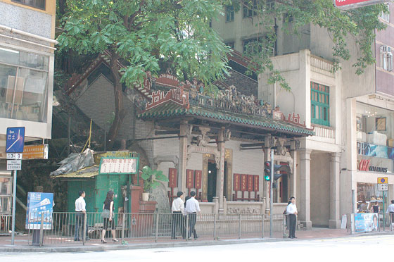 WAN CHAI - Queen's Road East: Tempio Tai Wong