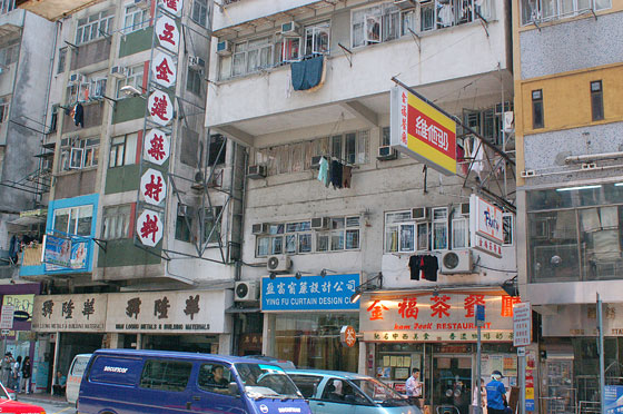 WAN CHAI - La vivace Queen's Road East
