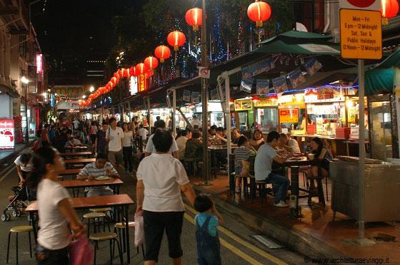 Singapore bancarelle di cibo cinese molto frequentate for Cibo cinese menu
